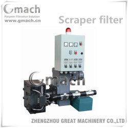 Gmach лазерный фильтр для переработки пластика по производству окатышей линии