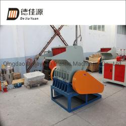 Вспомогательное оборудование серии Djy резиновые Дробильная установка на пластиковый профиль линии