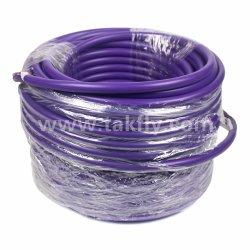 Cable Óptico de Interior de Fibra de la Base Violeta Om4 24c