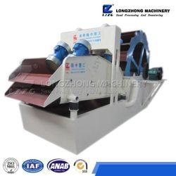 Lz высокое качество песка мойка и перерабатывающем заводе в Китае