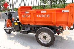 구다오60V 3륜 트라이크/대용량 미니 덤퍼 공장 공장용 트럭/내구성이 사용된 전기 세발자전거 판매