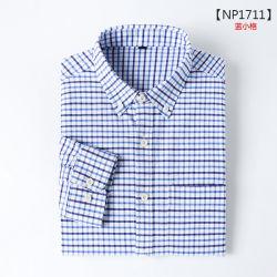 남자의 순수한 면 심줄에 의하여 길쌈되는 검사 긴 소매 셔츠 남자의 줄무늬 셔츠 남자의 우연한 긴 소매 셔츠 심줄에 의하여 길쌈되는 셔츠