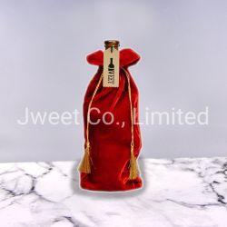 ビロードのワイン・ボトルの包装のドローストリングのギフト袋