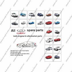 모든 Chery Cars Auto A1 A3의 Chery Spare Parts A5 X1 풀윈 QQ Tiggo Arrizo E3 E5 Exeed Amulet 부활절 원본 및 애프터마켓 부품