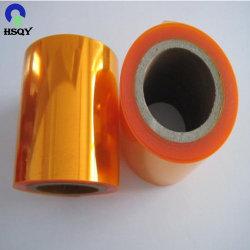 명확한 의학 급료 PVC 플라스틱 장 간격 0.2mm