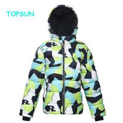 屋外で快適に過ごすことができる、質の高い子供用カモダウンジャケット 衣料品