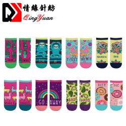 Sport-Karton-Knöchel-Frauen-Socken