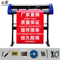 70cm 폭 모델 자동차 스티커 인쇄 H880 자체 접착식 문자 기계 비닐 디지털 커터 플로터