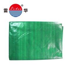 26X32M 8X10M PE lona de tejido impermeable aislado PE Lona Hoja de cortina para las aves de corral