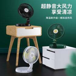 Rotazione gradi Produttori elettrici KDK industriale soffitto scatola da pavimento collo Ventilatore da tavolo ricaricabile (scrivania)