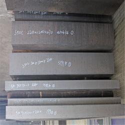 بلاستيك قالب من الصلب الكربون الصلب اللوحة الفولاذية والشواية S50C SAE1050 1.1210