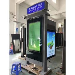 75 Polegadas All-Weather Exterior de Chão à prova de publicidade LCD Monitor Equipamentos Quiosque Digital Signage