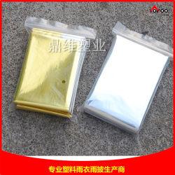알루미늄 호일 안전 비상 열 담요 골드 또는 실버