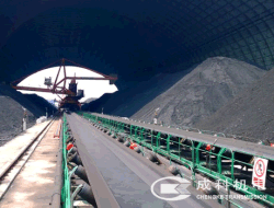 Leicht-/Hochleistungsbandförderer, Customerized Long Distance Conveyor
