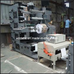 Dbry-320 полимерная полиэстер мешок печать машины
