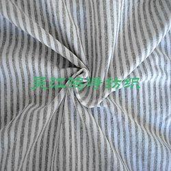 El algodón/poliéster/tejidos de punto de bambú para el Hogar Productos textiles, prendas de vestir