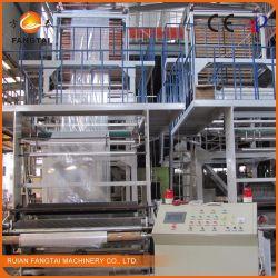 tête d'extrusion rotatif simple couche film PE machine de soufflage sj-B55