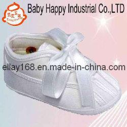 デザイナーサテンの赤ん坊靴(BH-C607A)