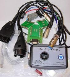 برنامج المفتاح الذكي ميجابايت mb البرنامج الرئيسي 2