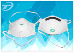 كمامة جزئيات قناع الوجه للحماية من الإشعاع (N95) عالية الجودة