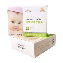 Impressão personalizada Marfim Logotipo Papel sabão de lavanderia Embalagem Caixa de oferta