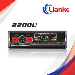 - Неподвижная панель DIN 1 DIN Car Audio дешевые с AM/FM/USB/SD/Aux в