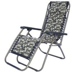 Le jardinage Chaise de Salon comme lit escamotable