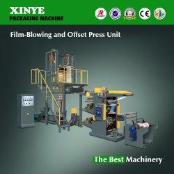 2つのカラーオフセット印刷機械が付いているPEのプラスチック吹く機械