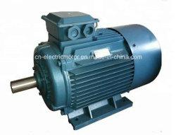 Y Y2 ye2 Fonte induction asynchrone CA triphasé boîtier en aluminium boîte de vitesses du ventilateur du compresseur à air électrique à deux vitesses Phase Reducesingle Moteurs électriques CE