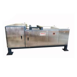 専門の生産の高品質の渦流れの分離器の金属