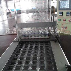 Le vide-Remplissage d'azote d'emballage alimentaire Loisirs/Machine d'emballage