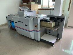 自動挿入の名刺スリッターか名刺の型抜き機械電気名刺のカッター(DP-A4055)