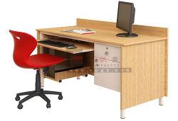 교사 컴퓨터 책상