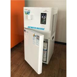 25% - 85% Luftfeuchtigkeit Luftwasser Maschine mit RO Wasser Filtration heiß & kalt Wasser Disperser für Home Kitchen Appliance