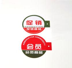 Surpermarket Promotion Card/갑자기 나타나 Card