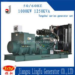 Nantong Diesel Generator 800kw o 1000kVA Factory Price