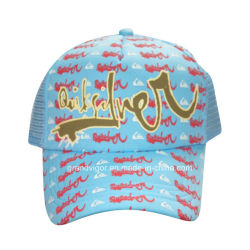 Young Ladiesのための印刷Party Fashion Mesh Cap
