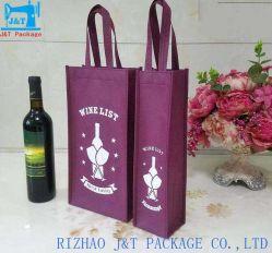 中国の市場の非編まれた布袋、Non-Wovenショッピングファブリック袋、Nonwovenワイン袋の新製品