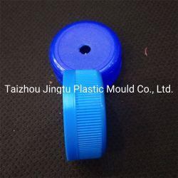高品質医療用プラスチックボトルキャップ