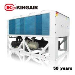 산업 R134A/R407c를 가진 공기에 의하여 냉각되는 나사 냉각장치 또는 열 펌프