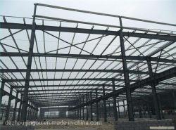 Сегменте панельного домостроения большое Span стальные конструкции на складе или в мастерской