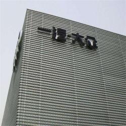 Перфорированная металлическая сетка фасад для 4s Авто магазин фасад
