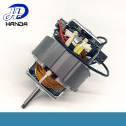 ACユニバーサルフードプロセッサの部品の単一フェーズモーター