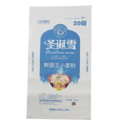 Bonne qualité de la farine de blé à forte teneur protéique de 50kg/Sac de farine de blé