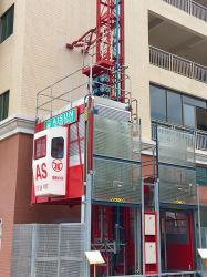 中間の速度の頻度コンバーターの建築構造のエレベーター
