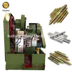 Машина для двусторонней печати Шурупа/Вертикальный Резьбонакатной станок