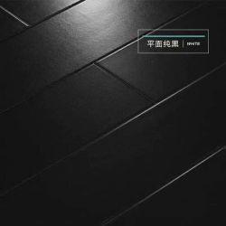 Фортепиано Белая и черная глянцевая или MDF HDF меламина ламинатный пол ламинированный пол из дерева