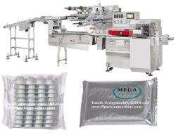 高速薬項目枕タイプ流れのパッキング機械