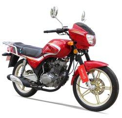 通りのオートバイを競争させるSL125-P4合金の車輪