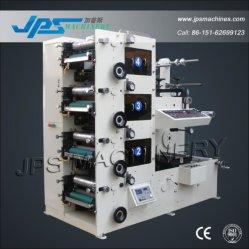 고성능은 박판으로 만드는 Cuting를 정지해 광택지 롤을%s 기계를 인쇄한